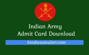 indian army admit card, indian army admit card 2020, admit card indian army, army rally admit card, army admit card download, join indian army admit card date, इंडियन आर्मी एडमिट कार्ड 2020