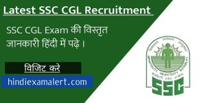 ssc cgl online form 2021, ssc cgl online form apply