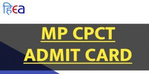 CPCT Admit Card, CPCT Admit Card 2021, Mp CPCT Admit Card 2021, Mp CPCT Admit Card, MP CPCT Admit Card 2021 Download, Download MP CPCT Admit Card 2021, cpct admit card kaise download kare, cpct admit card kaise nikale, cpct admit card mp online, cpct ka admit card, cpct online admit card, How TO Download CPCT Admit Card 2021, How TO Download CPCT Admit Card 2021 in Hindi, How TO Download CPCT Admit Card
