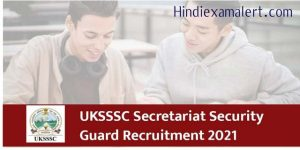 UKSSSC Secretariat Security Guard Recruitment 2021